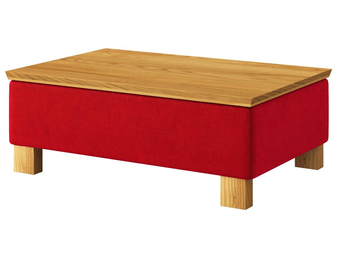 """Hocker-Tisch """"Stellan"""" mit Stoff """"Hochobir"""": Farbe Karmin, Tischplatte aus Kastanie, Holzfüße in Kastanie"""