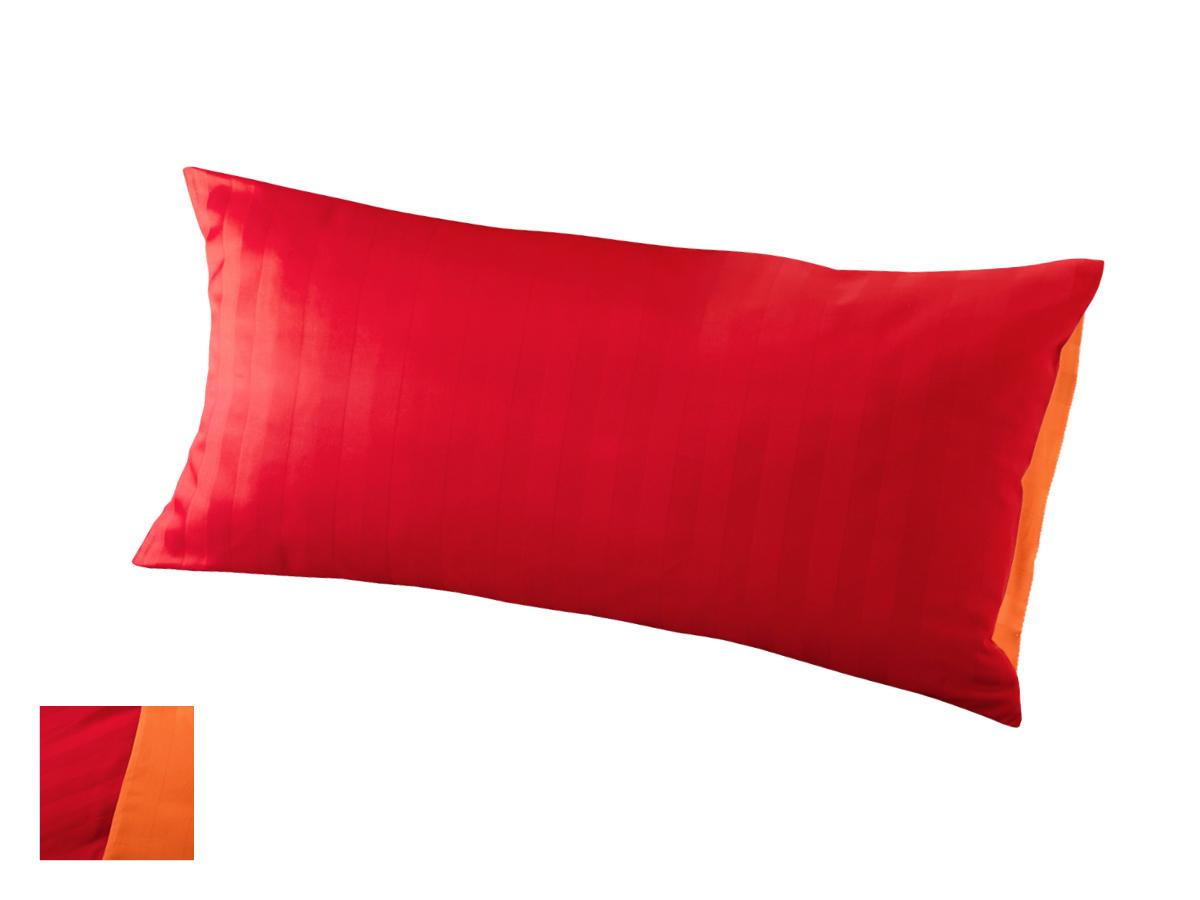 """Satin-Kissenbezug """"Livia"""" Rot / Orange"""