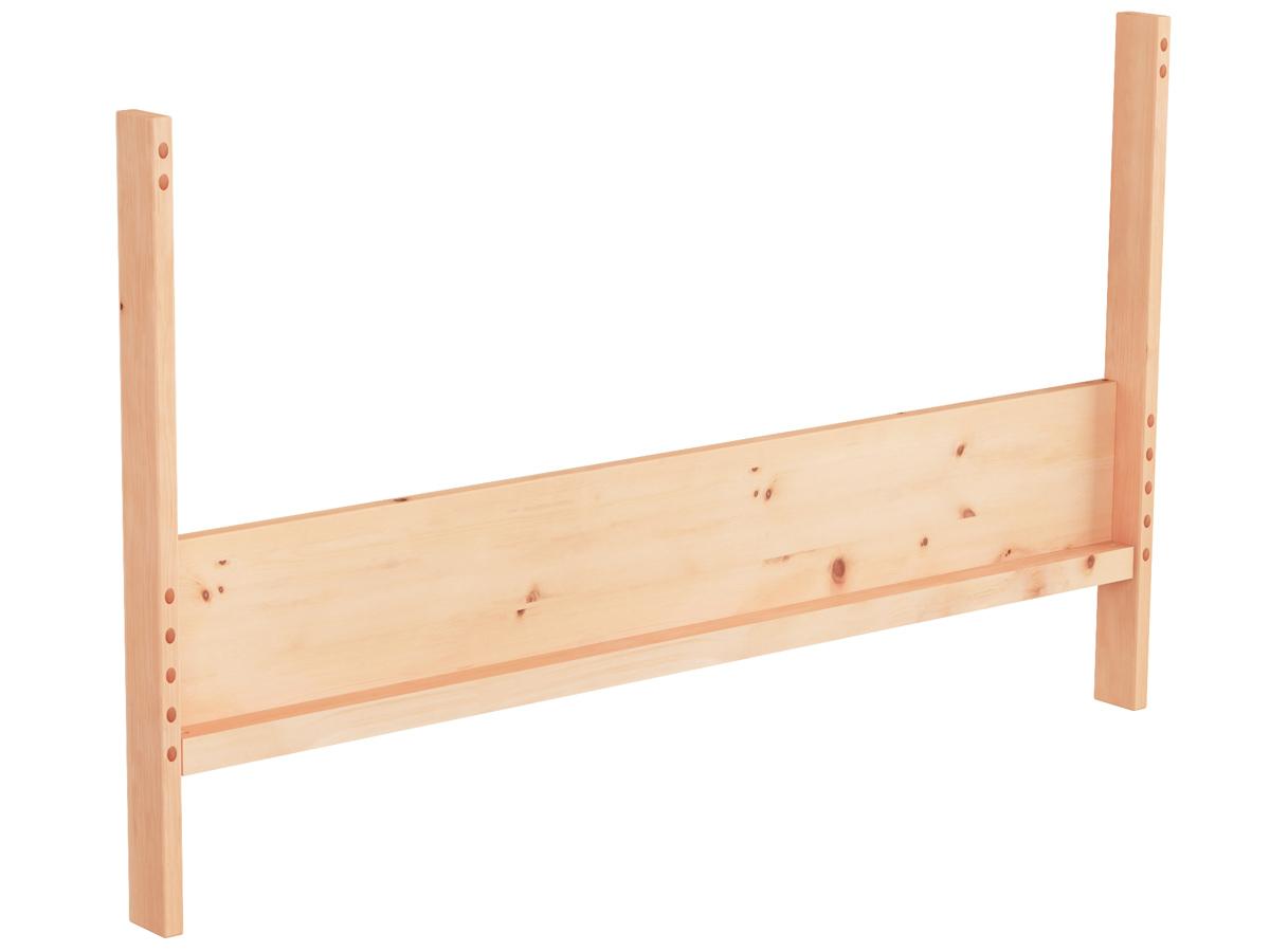 Optionales Seitenteil für Umbau zum Kinder-, Beistell- oder Sofabett (Innenseite)